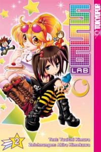 556 Lab Band 2