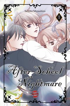After School Nightmare Band 1