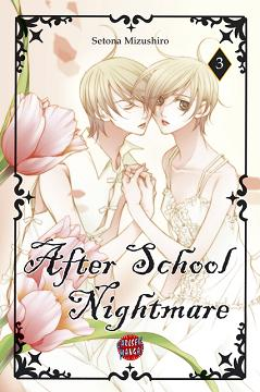 After School Nightmare Band 3