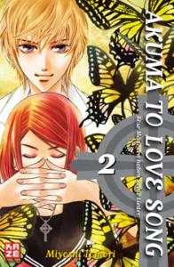 Akuma to Love Song Band 2