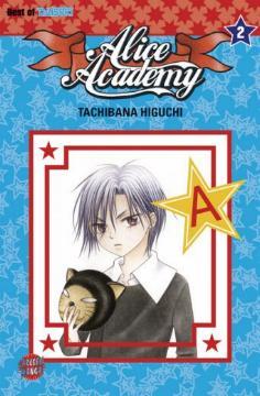 Alice Academy Band 2