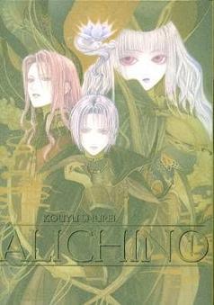 Alichino Band 1