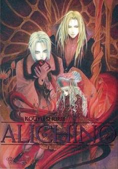 Alichino Band 2