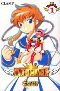 Angelic Layer Band 1