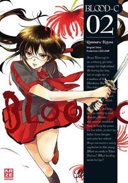 BLOOD-C Band 2