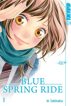 Blue Spring Ride Band 1