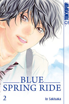 Blue Spring Ride Band 2