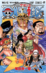 One Piece Band 75