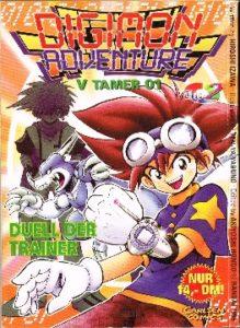 Digimon Adventure V Tamer 01 Band 2