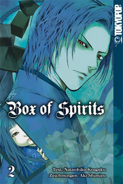 Box of Spirits Band 2