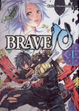 Brave 10 Band 1