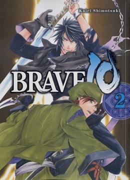 Brave 10 Band 2