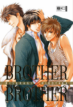Brother x Brother Band 1