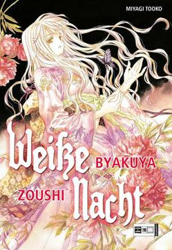Byakuya Zoushi - Weiße Nacht