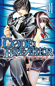CODE:BREAKER Band 1