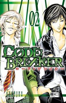 CODE:BREAKER Band 2