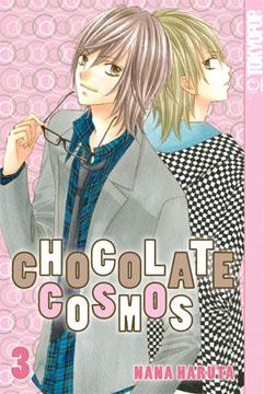 Chocolate Cosmos Band 3