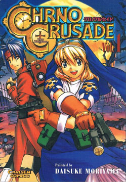 Chrno Crusade Band 1