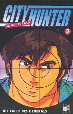 City Hunter Band 2