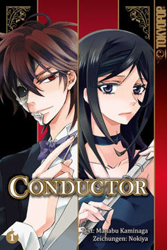 Conductor Band 1