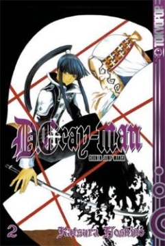 D.Gray-man Band 2