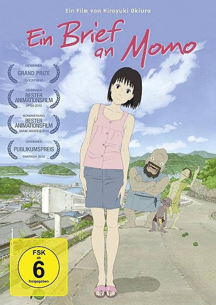 DVD_Momo