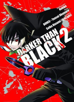 Darker than Black Band 2