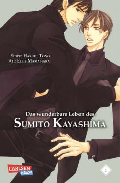 Das wunderbare Leben des Sumito Kayashima Band 1