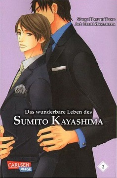 Das wunderbare Leben des Sumito Kayashima Band 2