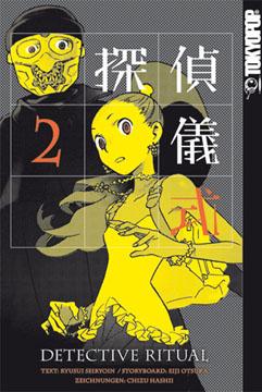 Detective Ritual - Tantei Gishiki Band 2