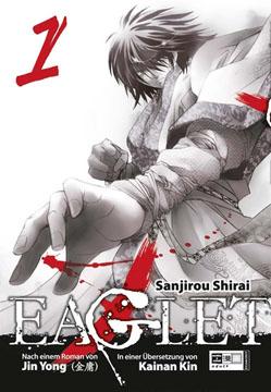 Eaglet Band 1