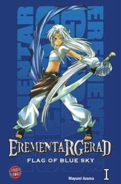 Erementar Gerad - Flag of Blue Sky Band 1
