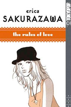 Erica Sakurazawa, The Rules of Love