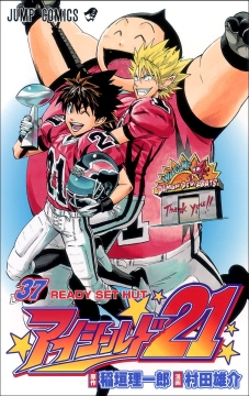 Eyeshield 21 Band 37