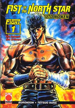 Fist of the North Star Band 1