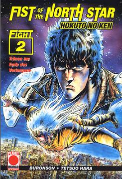 Fist of the North Star Band 2