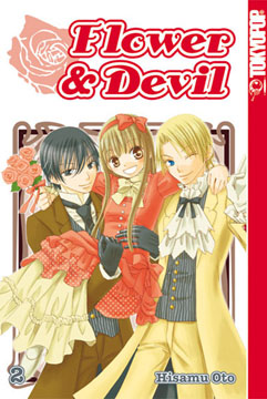 Flower & Devil Band 2