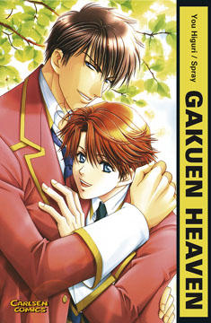 Gakuen Heaven Band 1