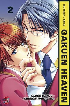 Gakuen Heaven Band 2