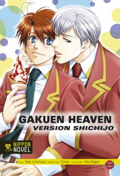 Gakuen Heaven - Version Shichijo
