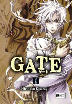 Gate Band 1