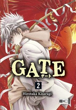 Gate Band 2