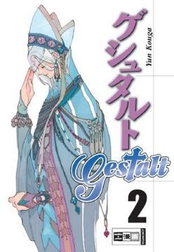 Gestalt Band 2