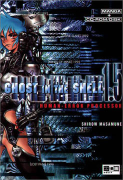 Ghost in the Shell 1.5