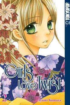 Girls Love Twist Band 2