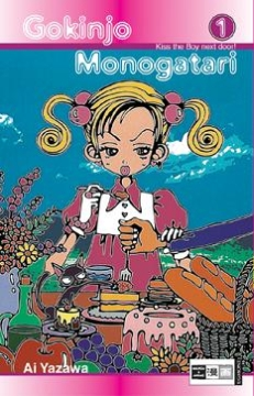 Gokinjo Monogatari Band 1
