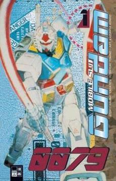 Gundam 0079 Band 1
