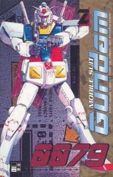 Gundam 0079 Band 2