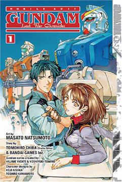 Gundam - Lost War Chronicles Band 1