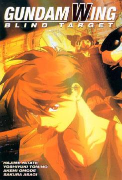 Gundam Wing - Blind Target